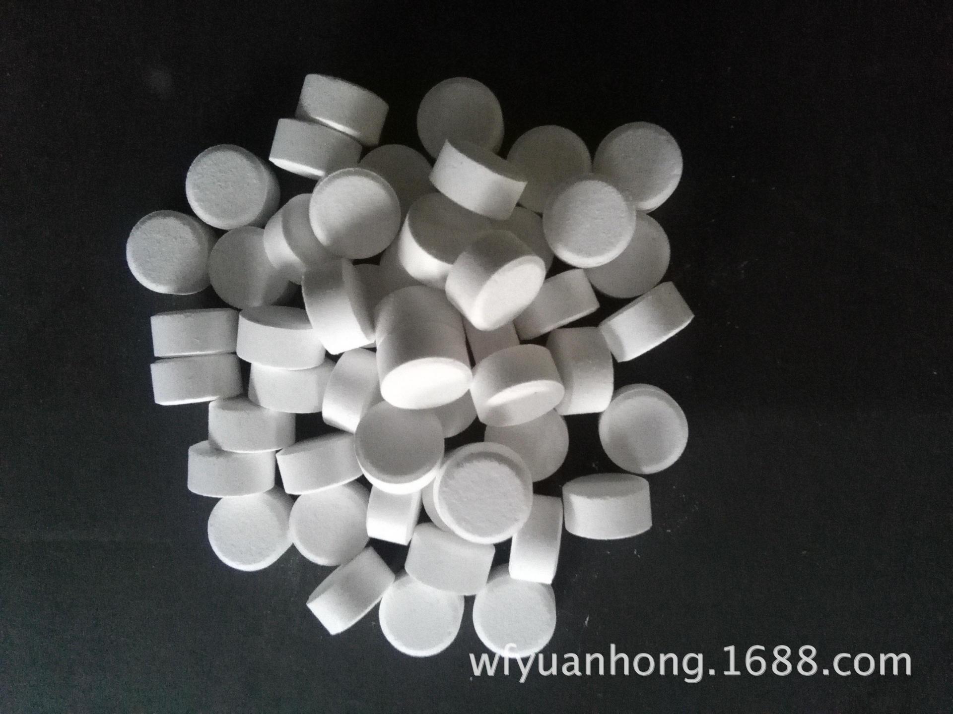 大量供应二氧化氯 造纸 纸浆漂白剂