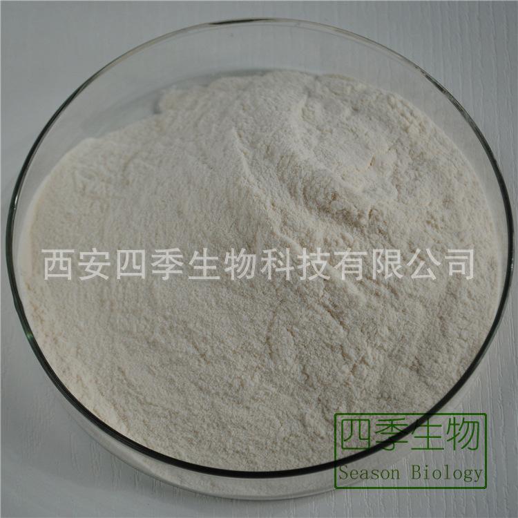 山竹果粉 山竹粉 食品级 喷粉干燥 速溶 四季生物