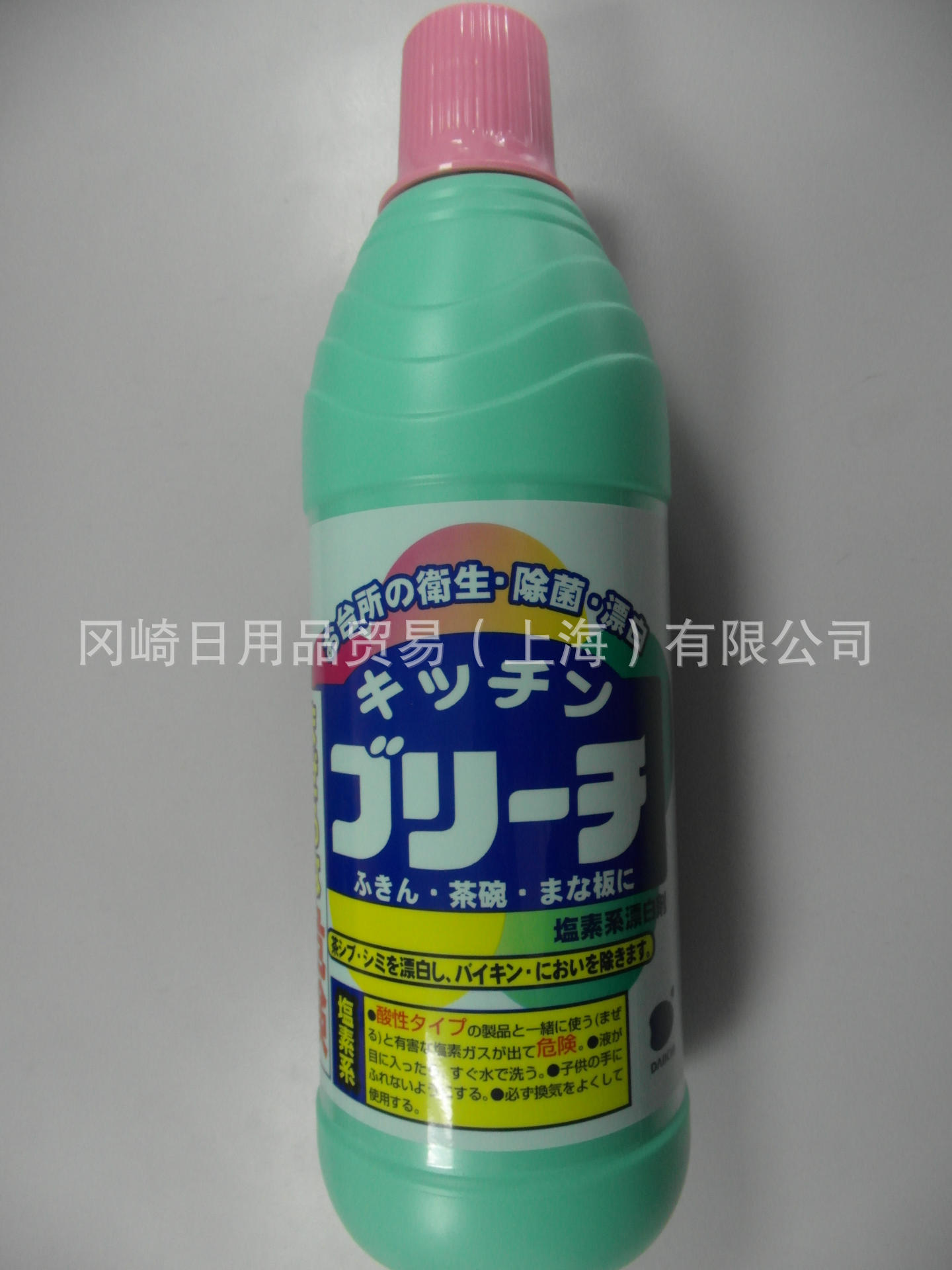 日本进口seiwapro厨房漂白剂清洁剂600ml漂白除菌剂清洗剂315010