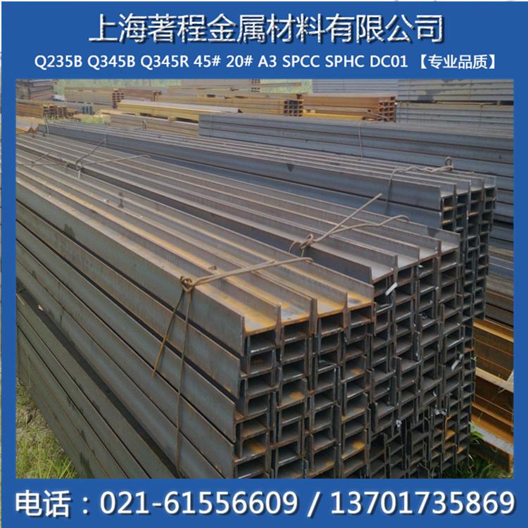 特种批发 q235b国标工字钢36#b 热轧型钢 立柱钢材360*138*12