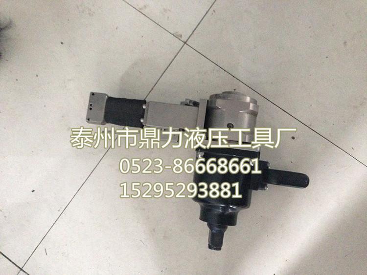 鼎力液压厂家直销 气动液压扳手 气动液压扳手型号批发供应
