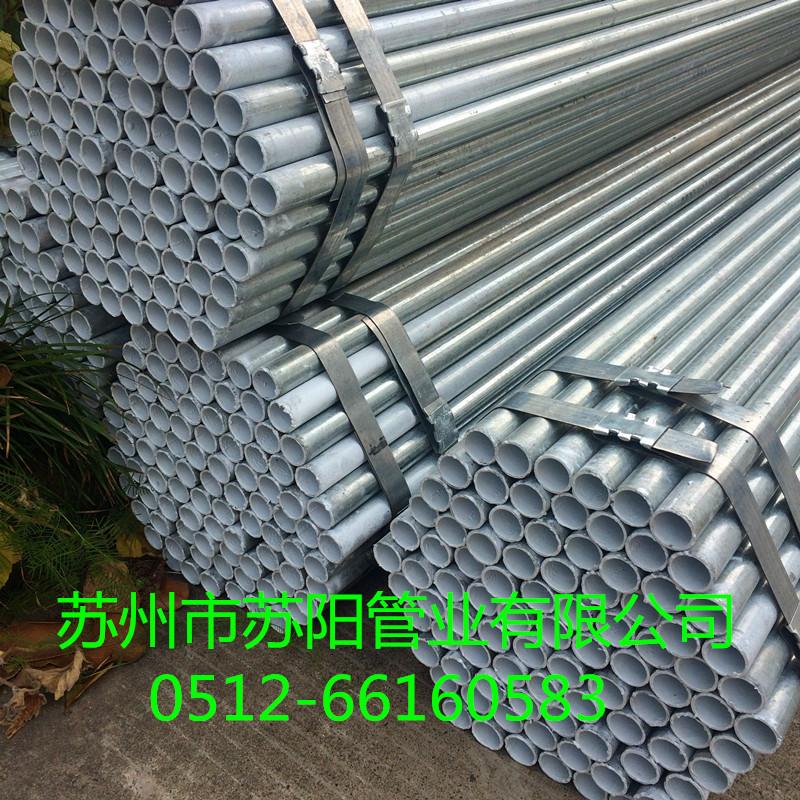 专业生产内涂塑镀锌钢管/内外涂塑复合管/衬塑管/管件