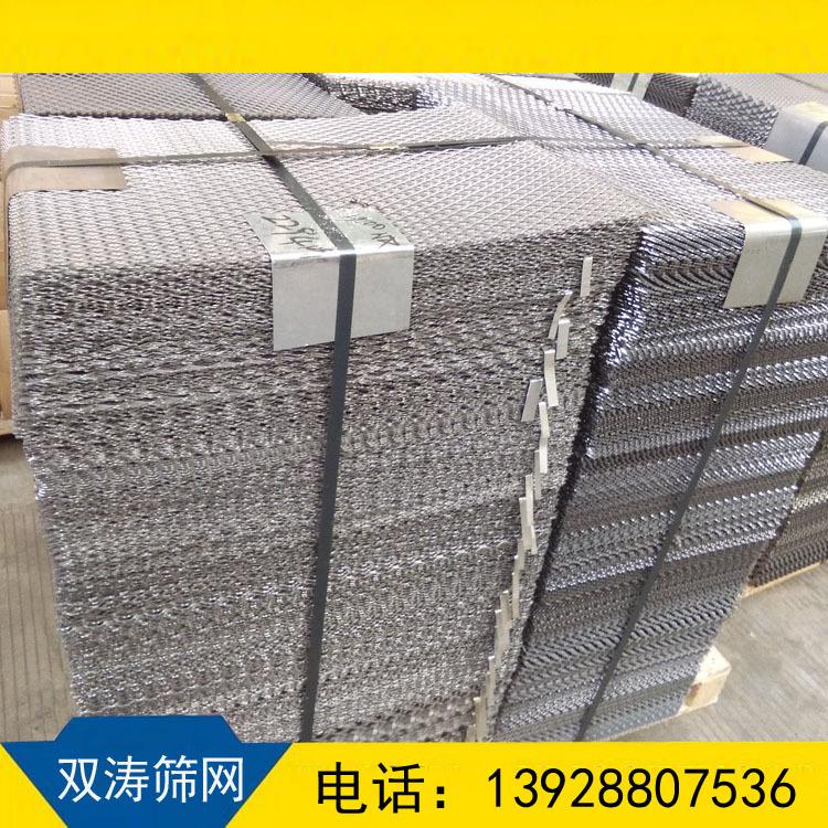 厂家生产菱形网 304不锈钢钢板网 菱形防护网 镀锌钢板网