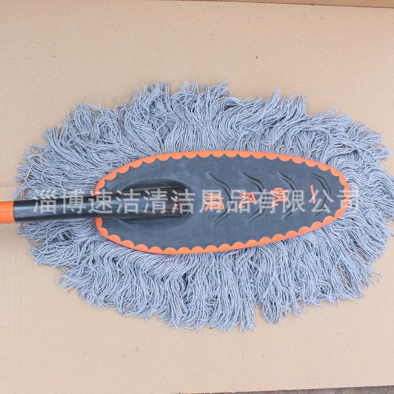 清洁汽车专用 汽车蜡刷 可拆卸  欢迎选购【图】