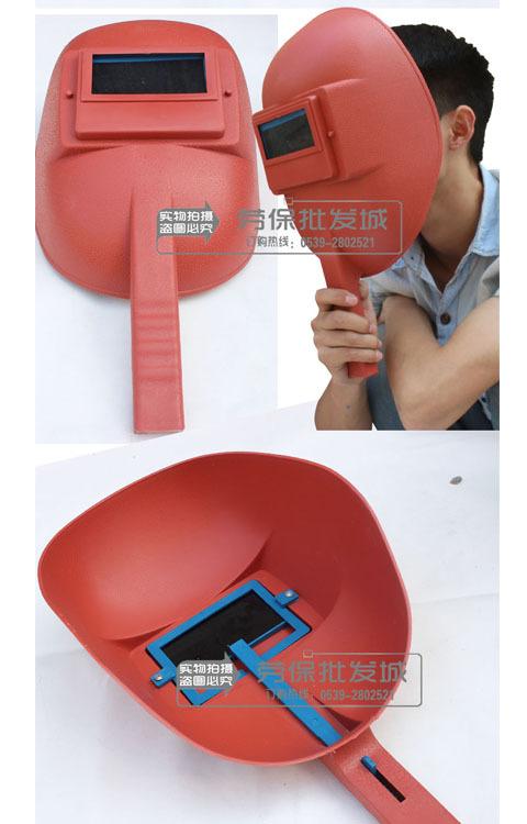 半自动手持式电焊面罩氩弧焊焊工面罩防飞溅防护面具电焊帽