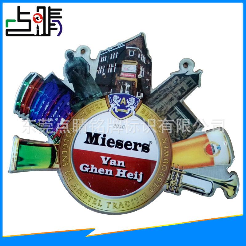 金属印刷卡通铭牌 彩印3D滴胶标牌 不锈钢圆形标牌厂家定制