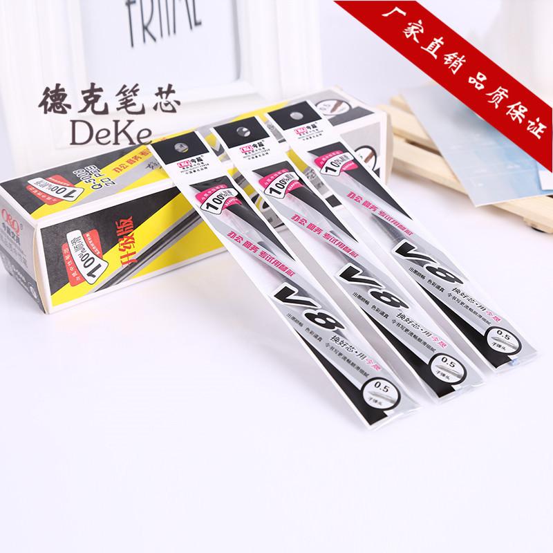5008优质黑色中性笔笔芯 V8子弹头0.5水笔笔芯办公文具签字笔替芯