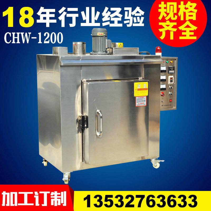 厂家供应 立式工业烘干真空镀膜烤箱 触摸屏净化恒温烘箱