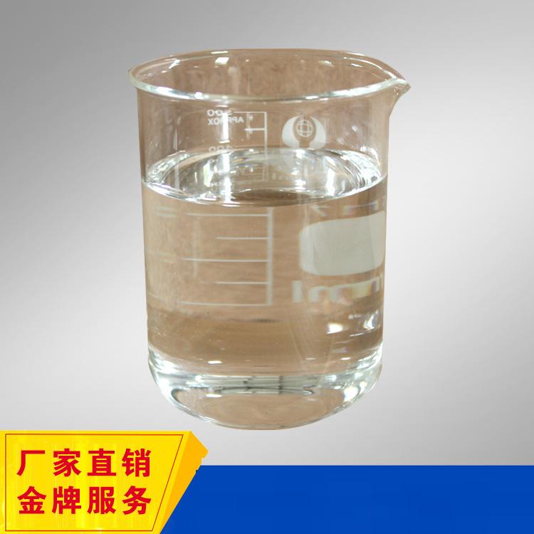 厂家直销环氧树脂液体环氧树脂E-511(1618) 1kg样品装 顺丰包邮