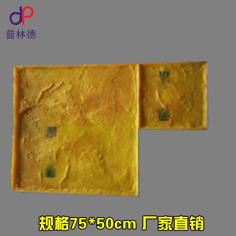 普林德水泥压模艺术地坪模具 彩色混凝土压印压花地坪厂家直销213
