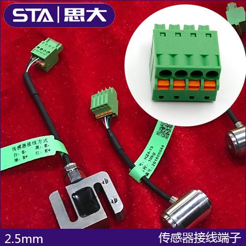 步进电机,绿色弹簧对接端子,灰色弹簧,伺服驱动系统接线器