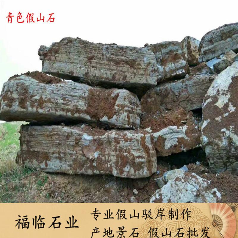 假山石价格专业假山驳岸设计施工产地批发千层石批发