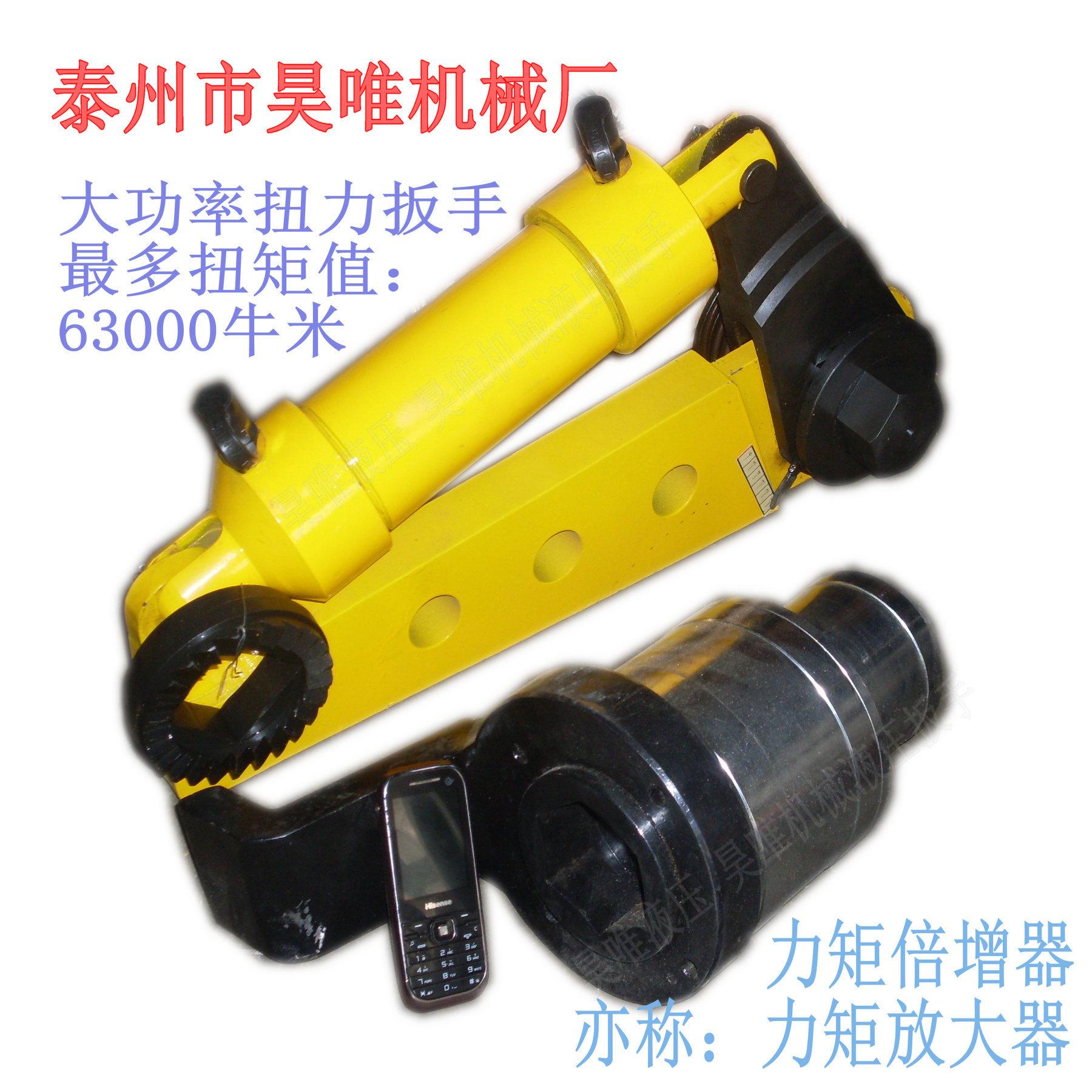 扭力扳手 YK型中空液压扳手 泰州昊唯专业制造