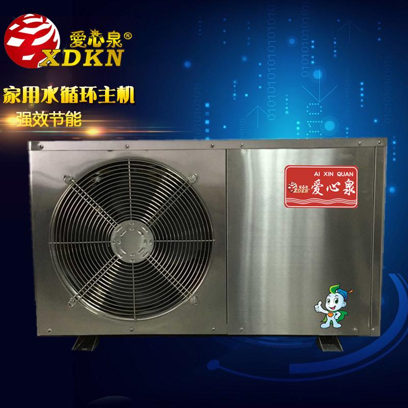厂家批发智能控制器 家用机分体式家用热水器 家用水循环控制器