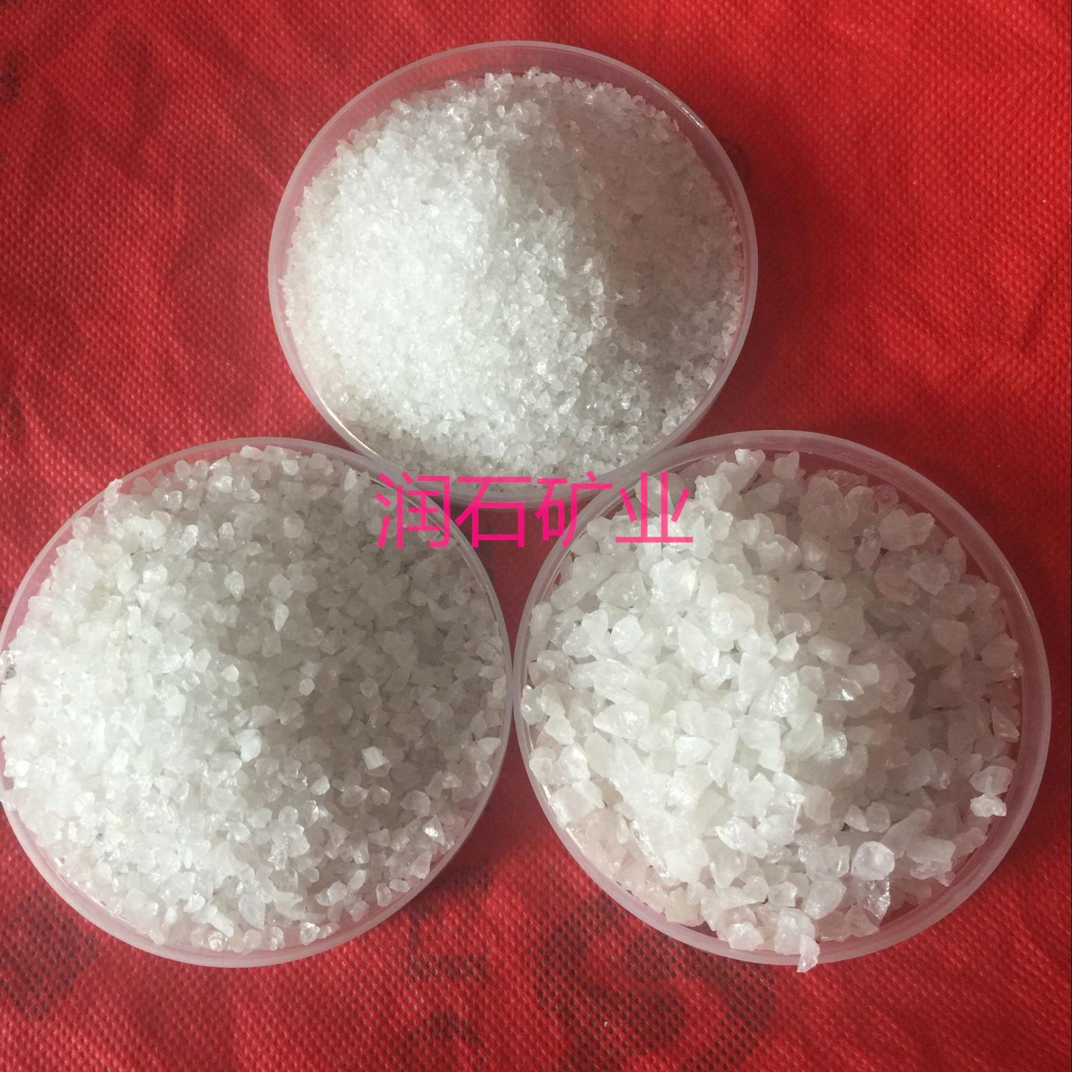 厂家供应 石英砂   精制石英砂  板材用精制石英砂   石英粉