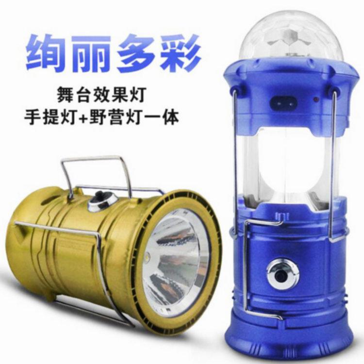 新款迷你彩舞台太阳能手提带手电筒马灯 LED充电露营野营灯批发