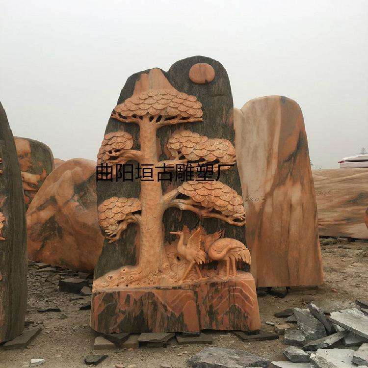 石雕晚霞红迎客松浮雕自然石园林庭院门口广场镇宅假山石门牌石
