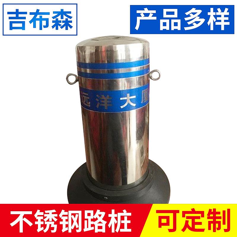 不锈钢路桩 道路护栏警示安全阻车路障 反光材料减速带 北京路桩