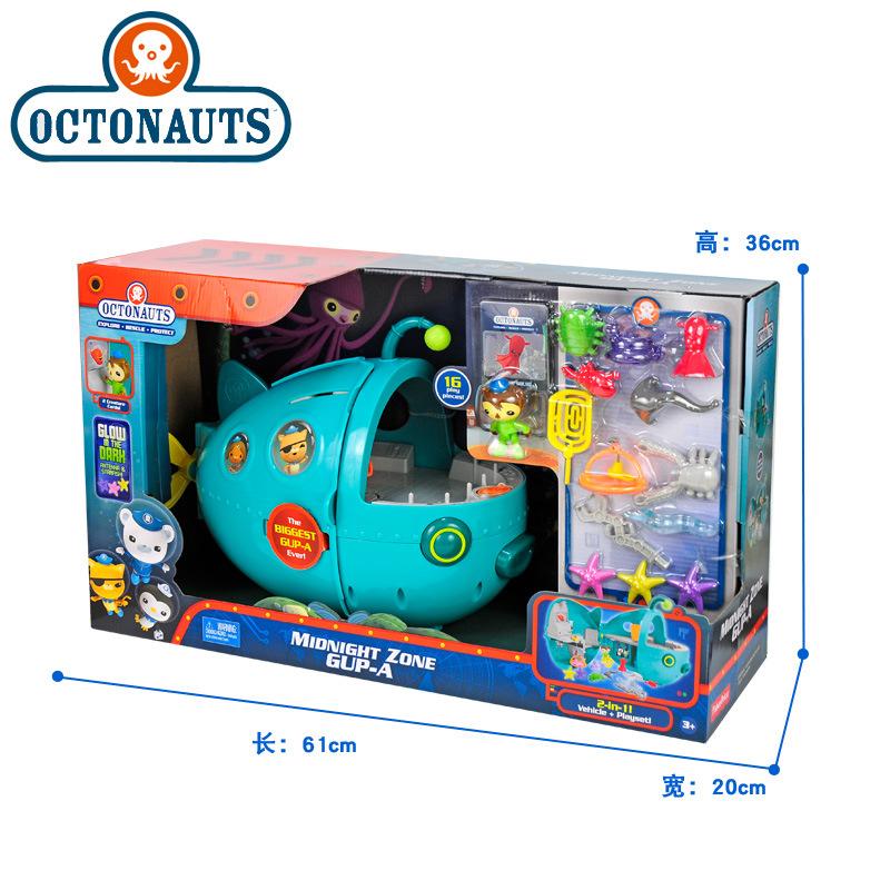 海底小纵队超级灯笼鱼艇套装DYT07谢灵通巴克队长GUP-A玩具
