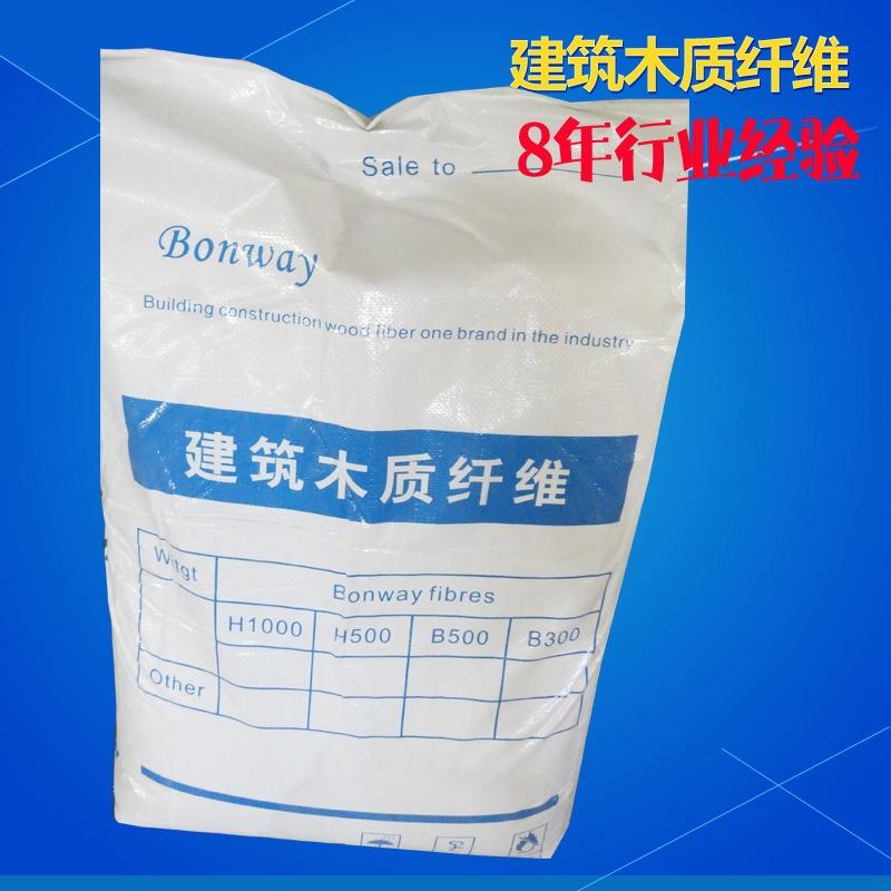 厂家批发建筑木质纤维 工地砂浆添加剂 高强度木制纤维素 白色