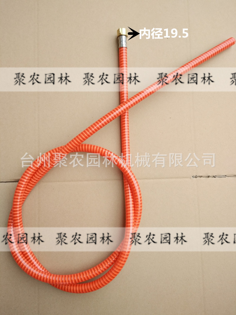 喷雾器回水管/柱塞泵农药泵加厚回水管/26型30型45型药泵配件批发