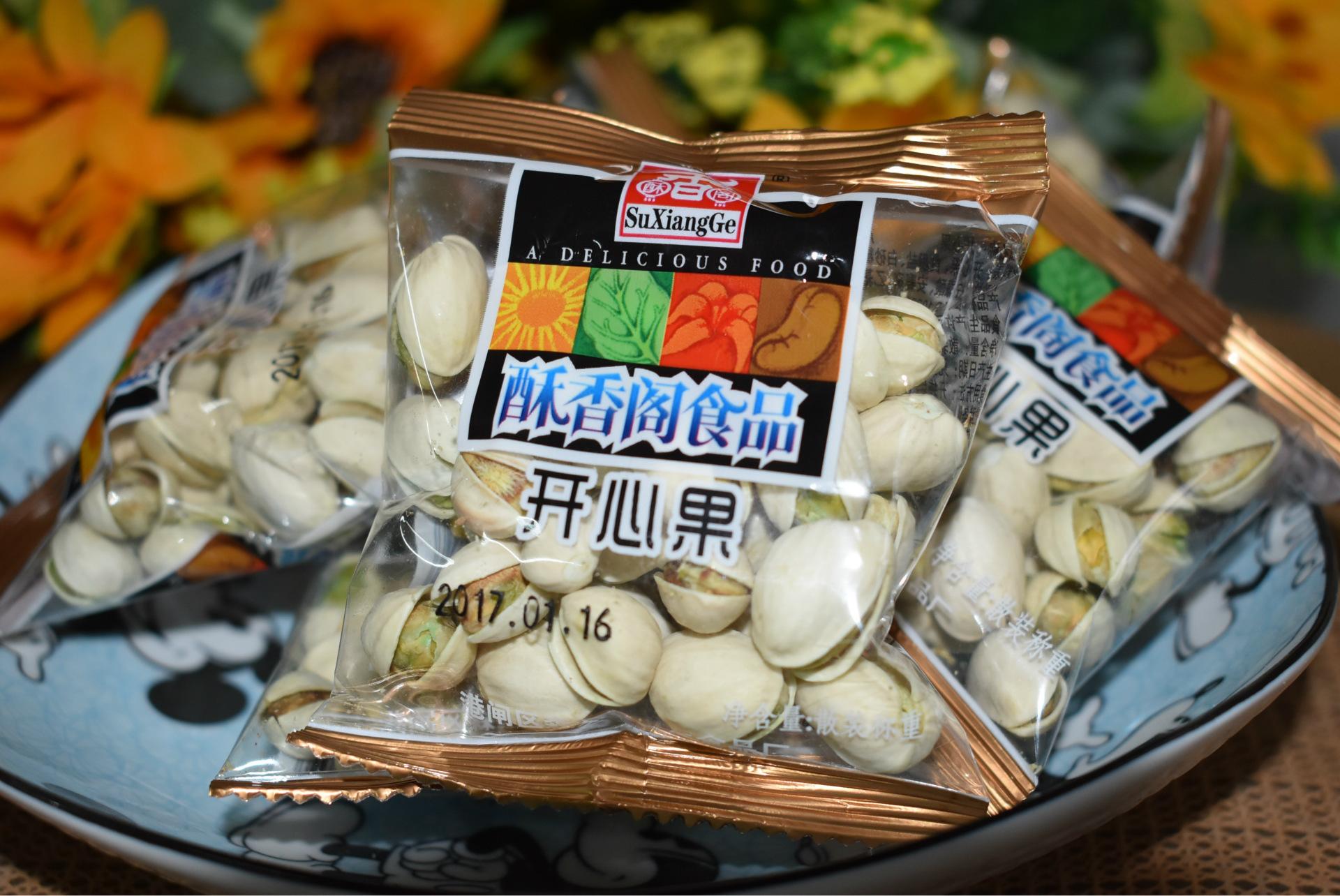 酥香阁小包装开心果   5斤/袋