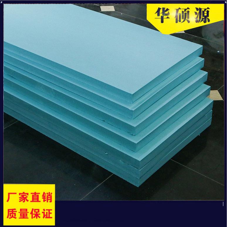 青岛厂家供应聚苯乙烯保温板 挤塑板聚苯板 保温隔热挤塑板