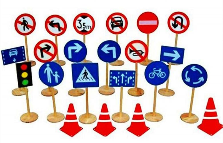 交通标志4