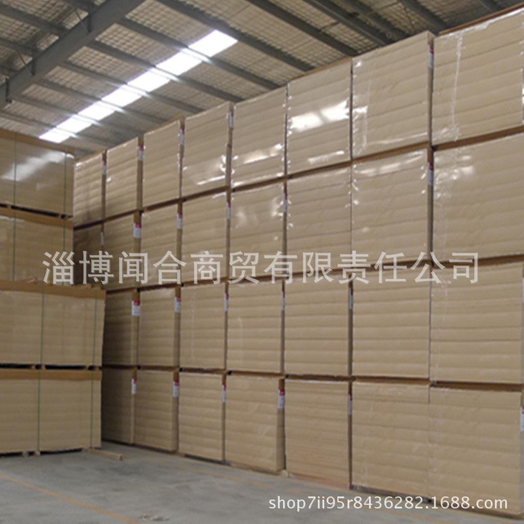 4.7mm高密度板装饰板材木板材 可裁切贴面雕刻 三聚氰胺饰面板