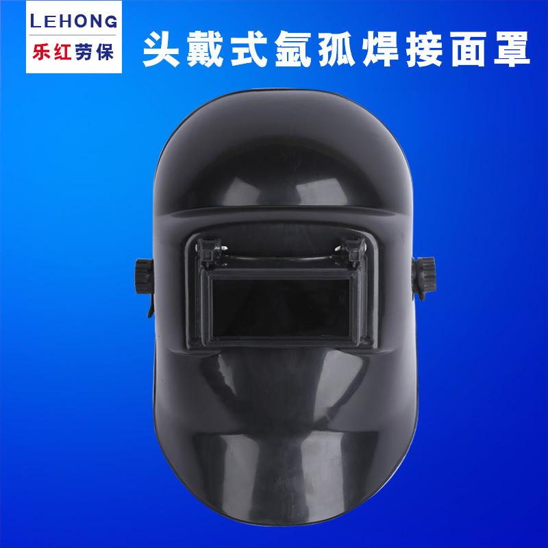 厂家直销 轻便式变光防护自动变光电焊面罩 电焊帽 电焊面罩定制