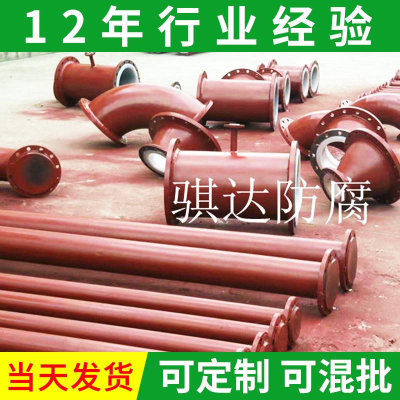 钢衬塑复合管道 衬塑管件 给水管道 工业符合衬塑复合PP管