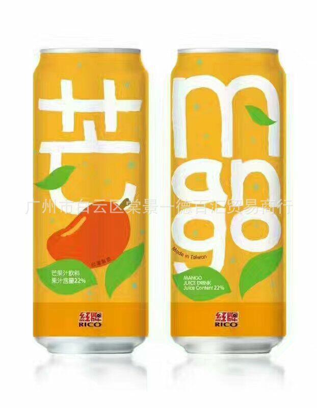 台湾红牌果汁饮料芒果味500ml*24瓶/箱