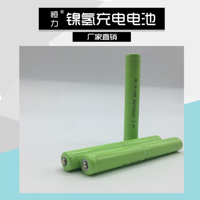恒力直销 2.4v镍氢AA700mAh 太阳能灯具应急灯具玩具镍氢电池组