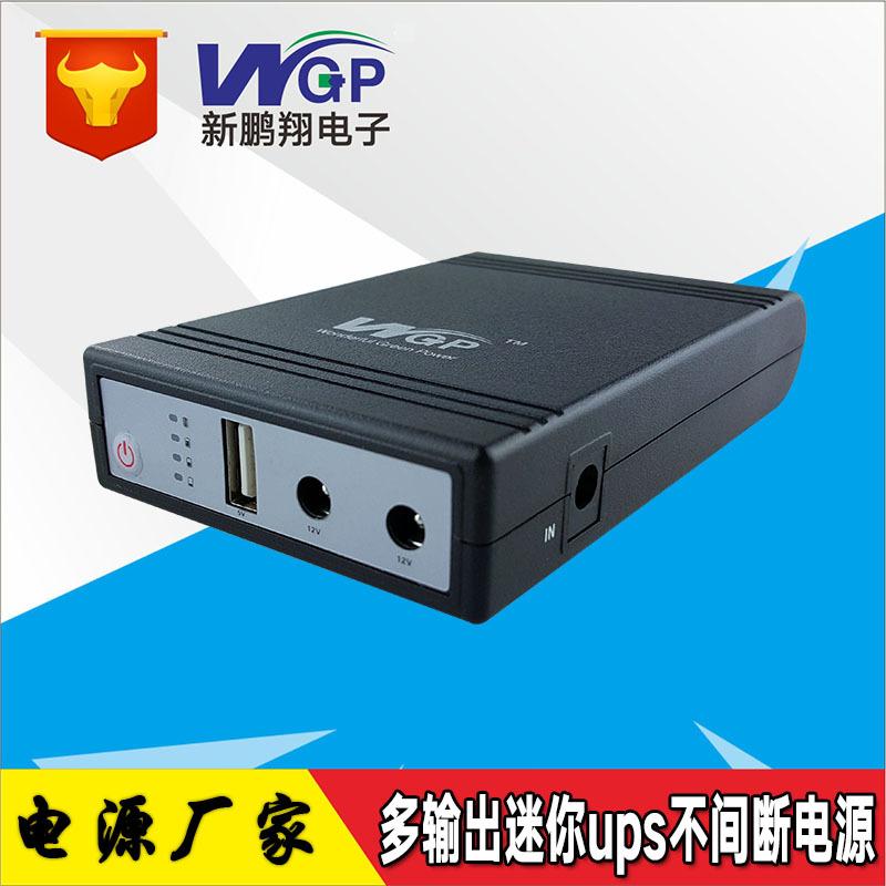 厂家批发5V9V12V1A监控电源 光猫路由器不间断备用电源 应急电源