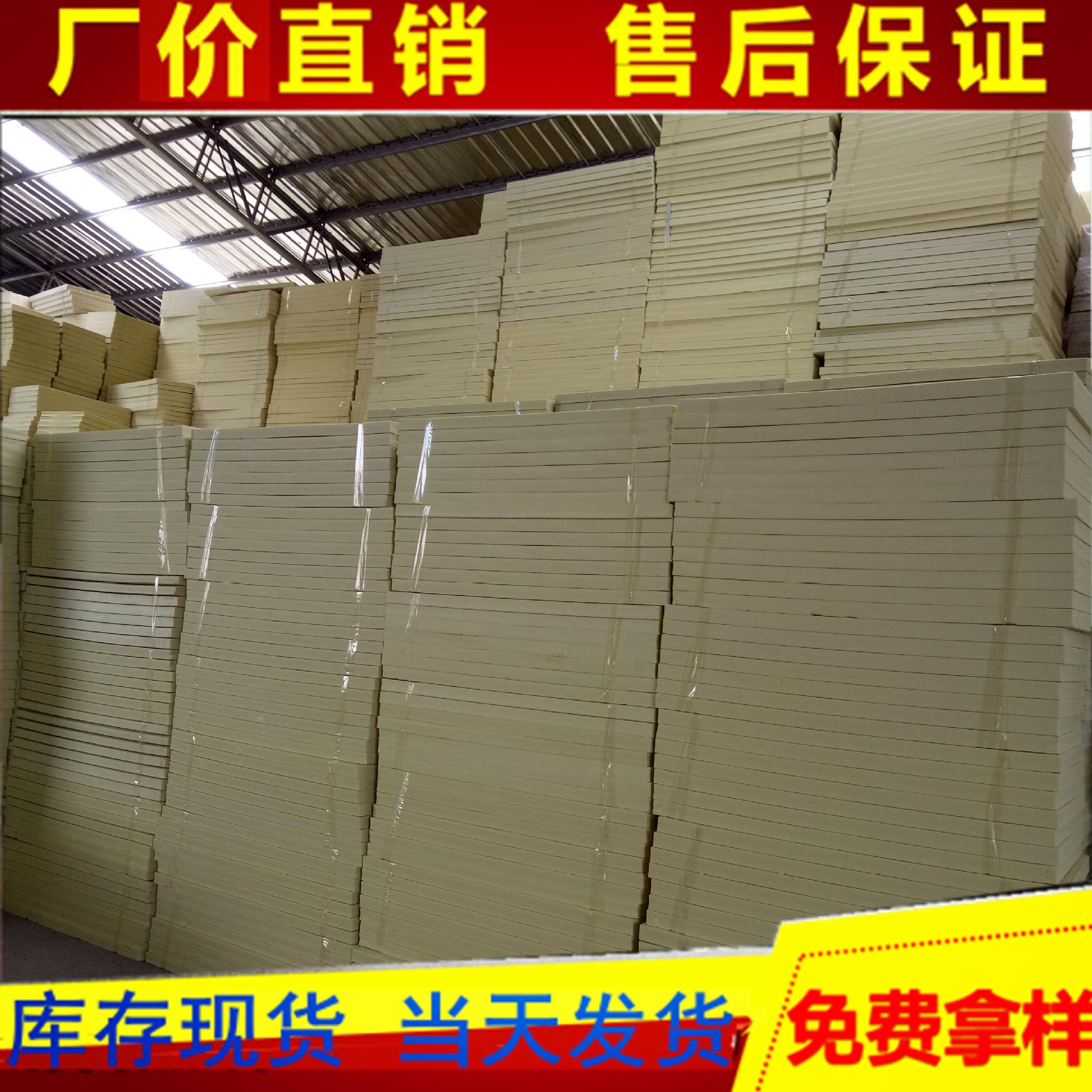 【现货供应】挤塑板 保温隔热板 阻燃板 隔热抗压防水 保温板