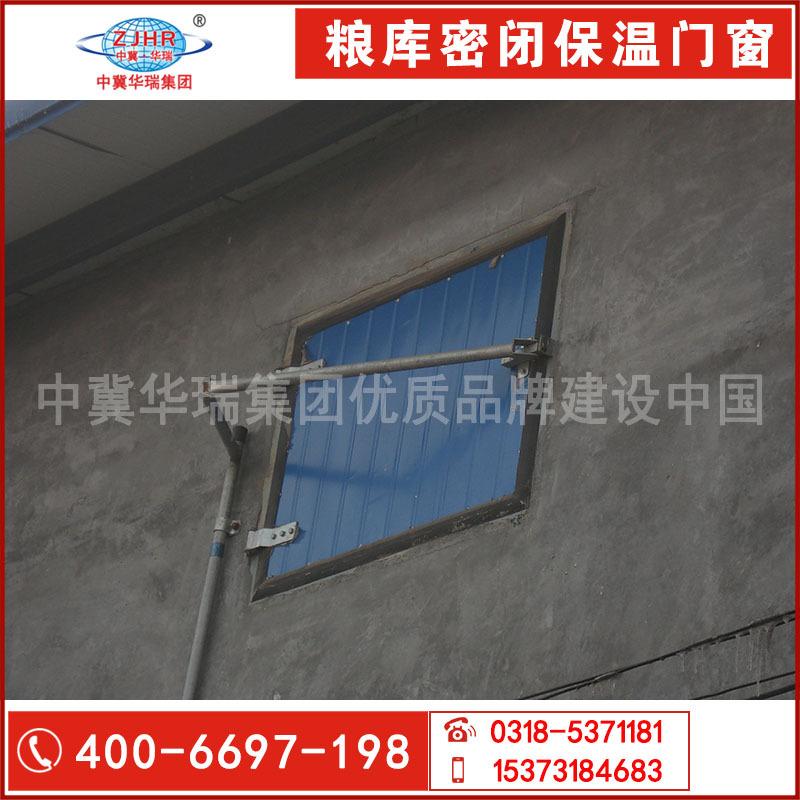中冀华瑞集团专业生产 粮库密封保温窗