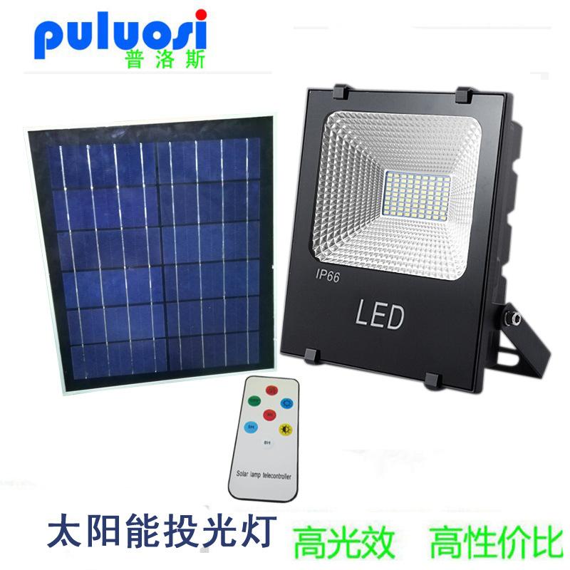 厂家供应 50w太阳能投光灯 led户外防水太阳能路灯 室外广告灯