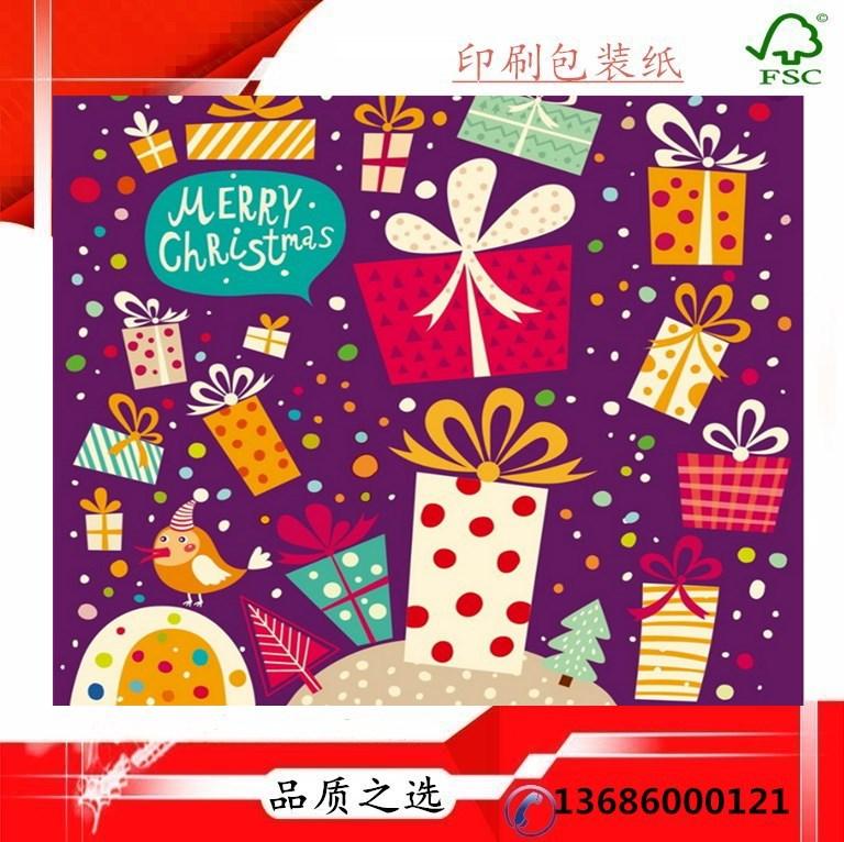 圣诞礼品包装拷贝纸17G不褪色闪粉彩色拷贝纸 孔明灯阻燃纸东莞