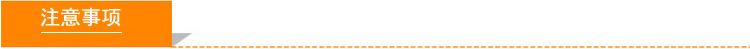 提供优质紫外灯珠365nmf5mmLED紫外线杀菌灯珠UV紫光紫外线大功率LED灯珠LED发光二极管、等LED灯珠产品的东莞5mmf5LED\UV圆头白发紫色光紫灯紫外线LED灯珠UV发光二极管生产厂家