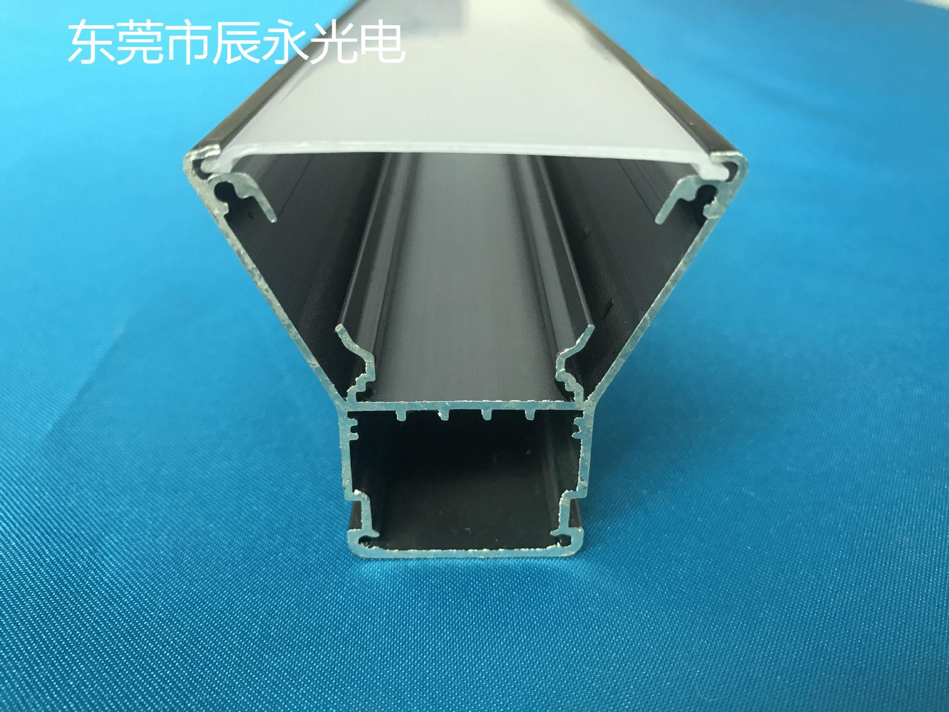 定制生产 线型灯 幕墙灯外壳 PC PMMA灯罩  挤出塑胶制品