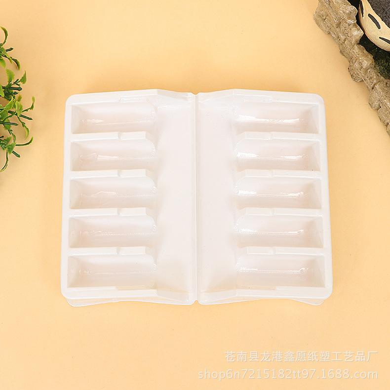 现货 通用吸塑托盘 PVC吸塑内托 保健品包装塑料盒  可定制印logo