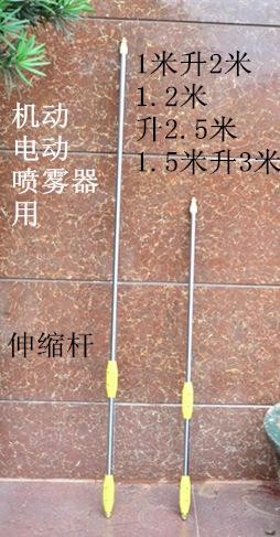 农用机动式喷雾器喷杆喷雾器配件2节伸缩杆加长特长杆1米伸长2米