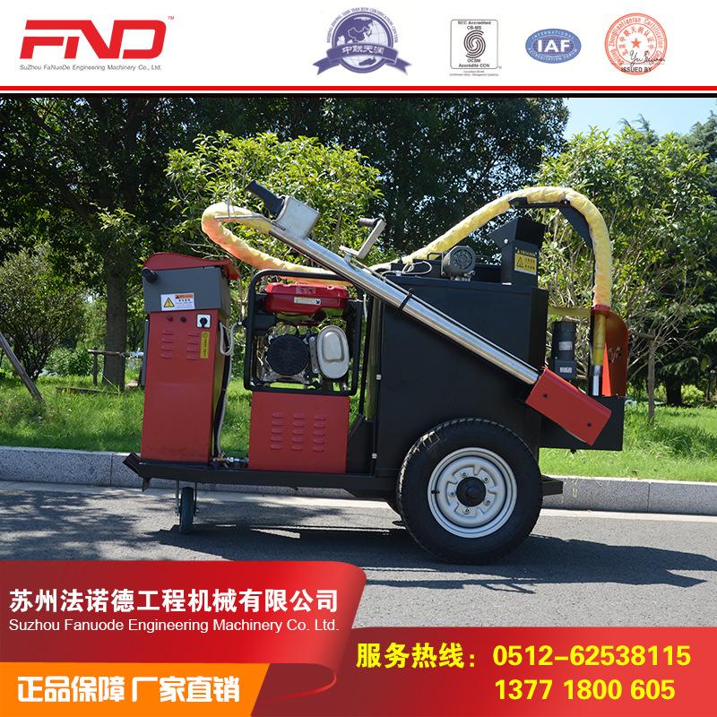 法诺德G120混凝土路面伸缩缝修补填缝机手推灌缝机马路面修补机械