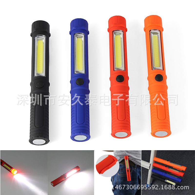 多功能cob工作灯维修灯 带磁铁笔形灯 户外LED照明手电筒便携式