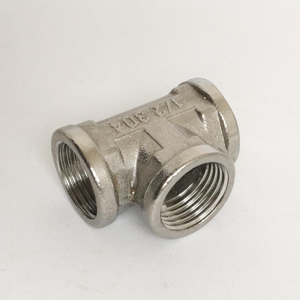 不锈钢三通201不生锈 金属管件DN15DN20DN25 4分6分1寸直销批发