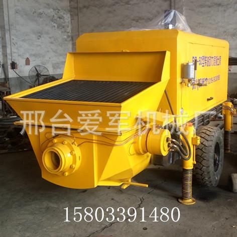 混凝土输送地泵