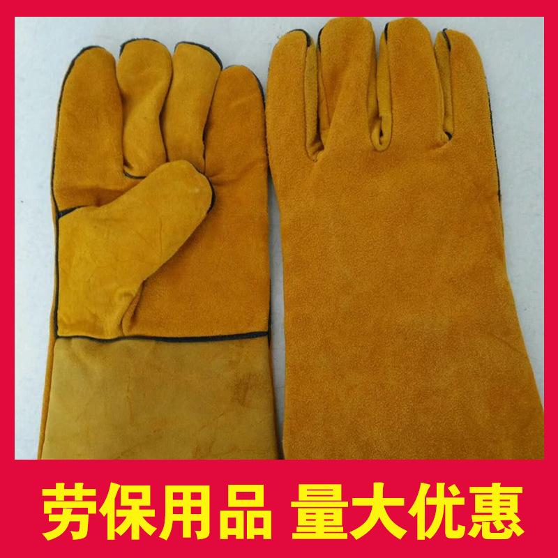 厂家供应牛皮耐磨手套 防穿刺隔热防护手套 劳保手套批发量大从优