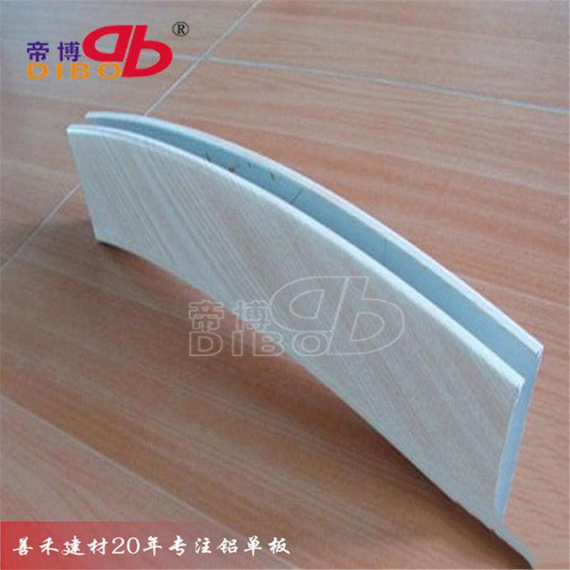 弧形铝单板幕墙 铝方通天花吊顶 型材铝方通幕墙