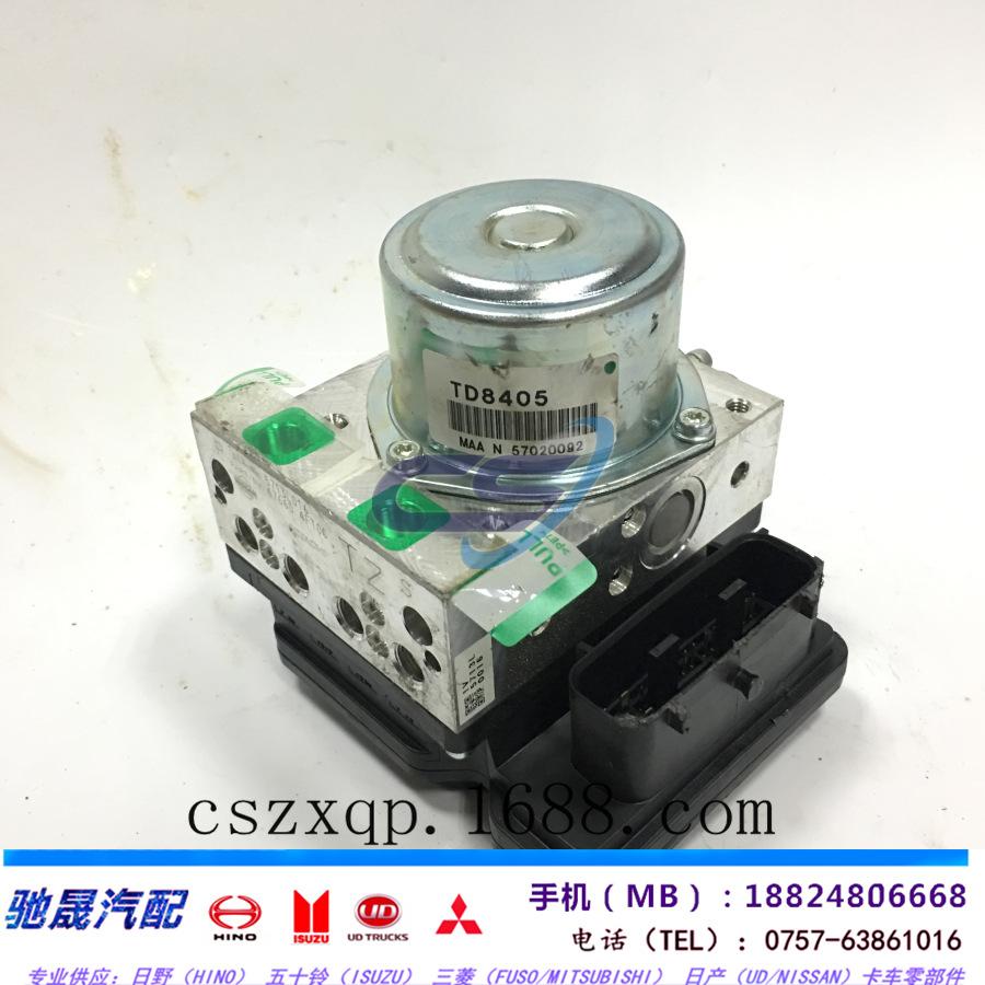 东风日产西玛ABS刹车总泵 TD8401 T30