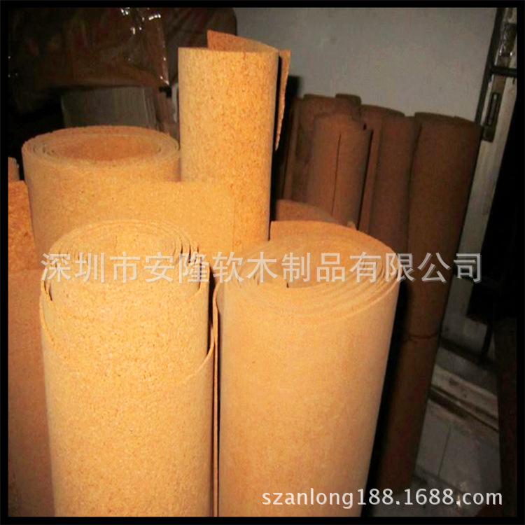 各种厚度软木卷材 片材 欢迎来电订购  安隆软木制品